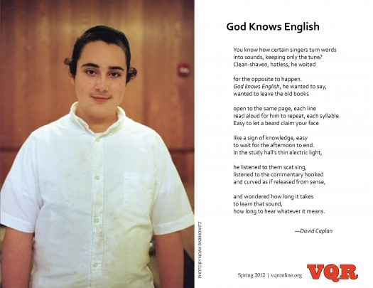 """God Knows English"" by David Caplan"