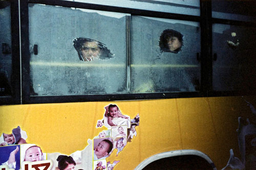 Passengers on a bus in Daqing