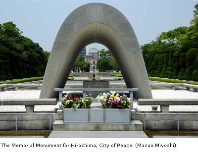The Memorial Monument for Hiroshima, City of Peace.