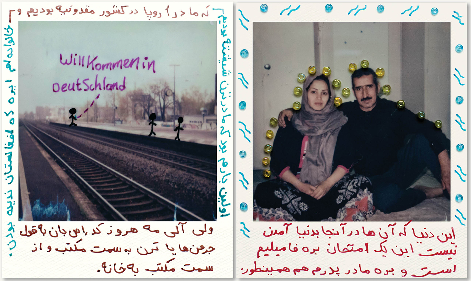 "(L): ""The first time I took a train was in Macedonia, in Europe. In Afghanistan, my family had never seen something like this before. But now I take the train to and from school every day."" (R): ""This world is not the world in which we were born. It is a test for my family, especially for my mother and father."" Photos by Milad Akhabyar."